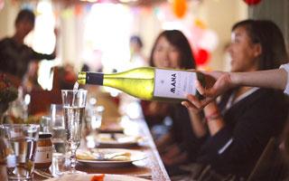 INVIVO : New Zealand Wine