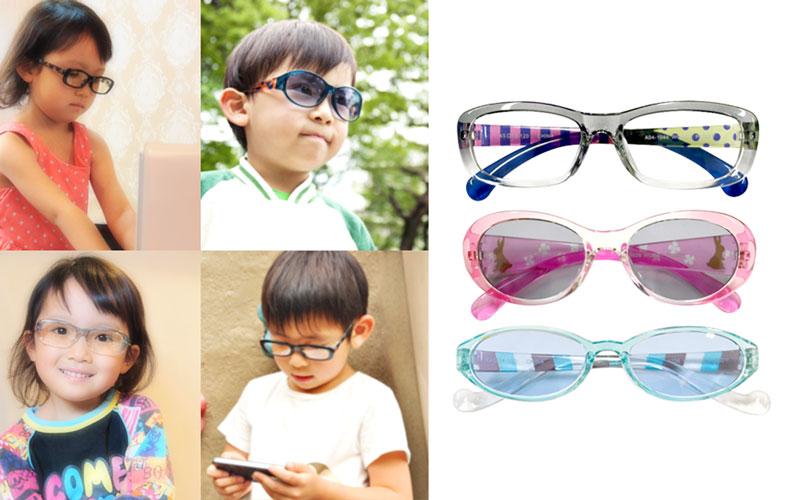WOODY PUDDY:Kids Sunglasses & PCglasses