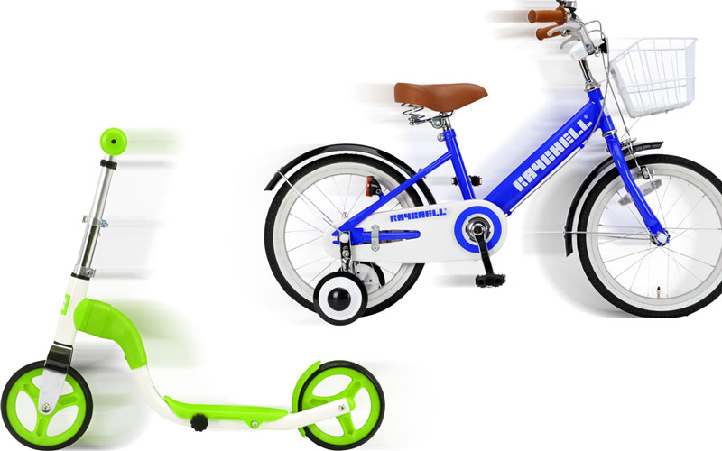 Raychell:Kids Bike