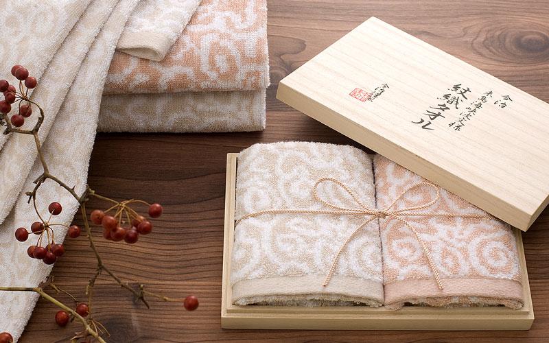 今治謹製紋織タオル