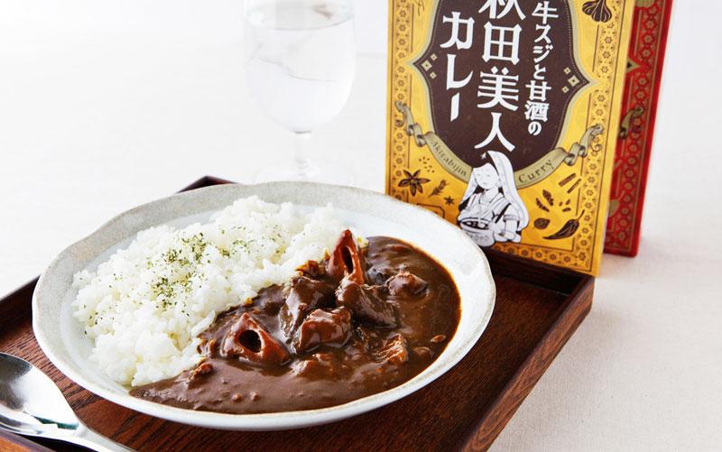 UMAMY:秋田比内地鶏カレー