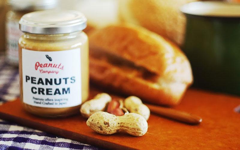 Peanuts Company