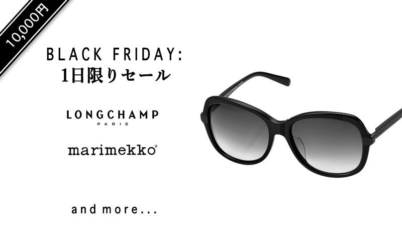 BLACK FRIDAY:¥10,000