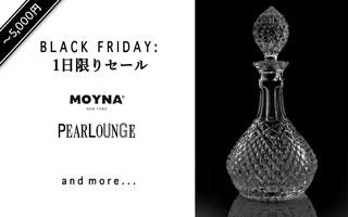 BLACK FRIDAY:¥3,000&¥5,000