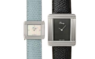 Poiray Watch