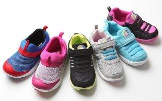 ENOUGH Kids shoes