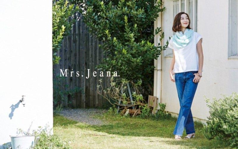 Mrs.Jeana