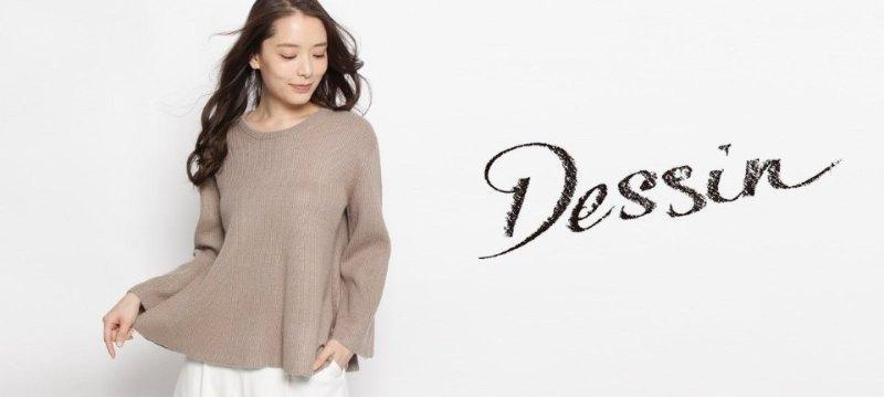 Dessin For Women