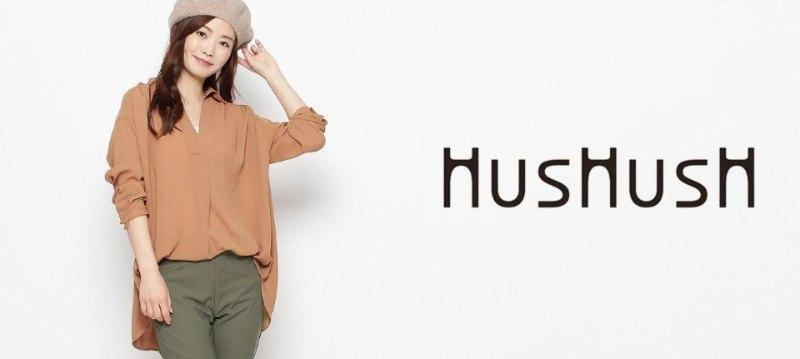 HusHush For Women