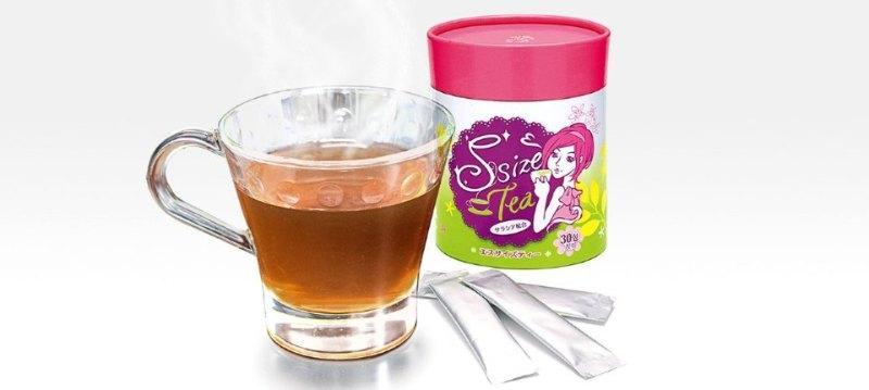 S size tea