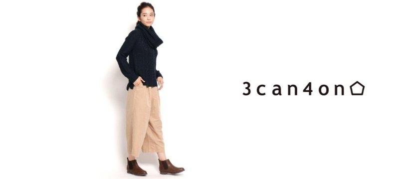 3can4on for women