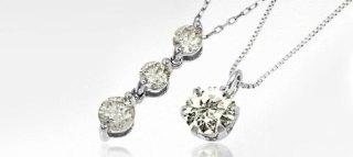 PLATINUM DIAMOND JEWELRY