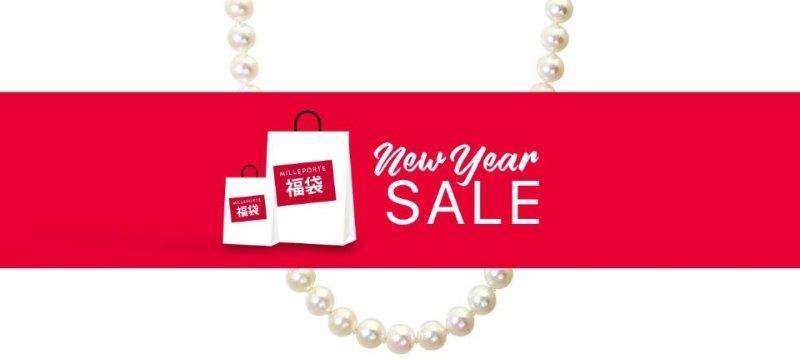 Jewelers:Akoya Pearl