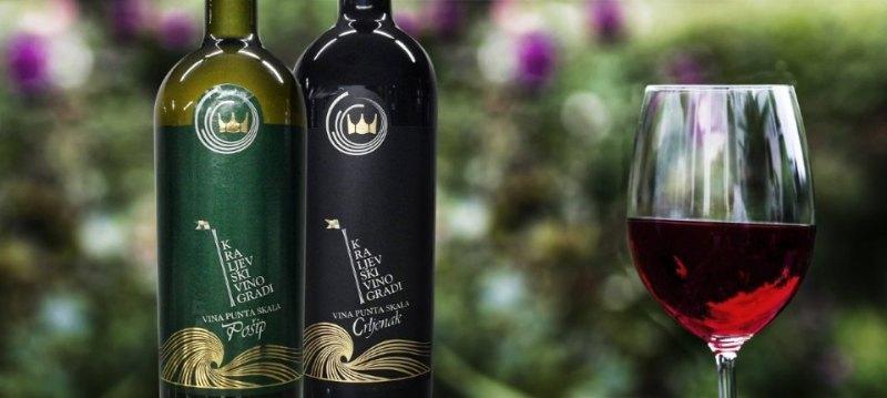 KRALJEVSKI VINOGRADI:クロアチアワイン