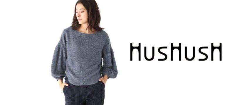 HusHush for Women