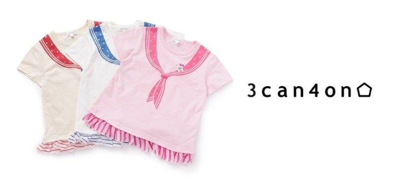 3can4on for kids