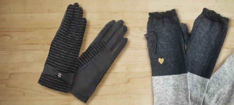 niftycolors UV glove