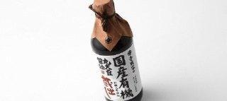 寺岡有機醸造