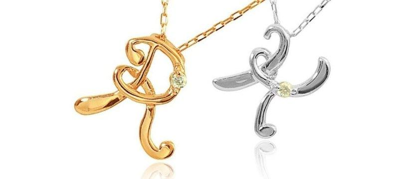 Jewelers:Gold Letter Necklace