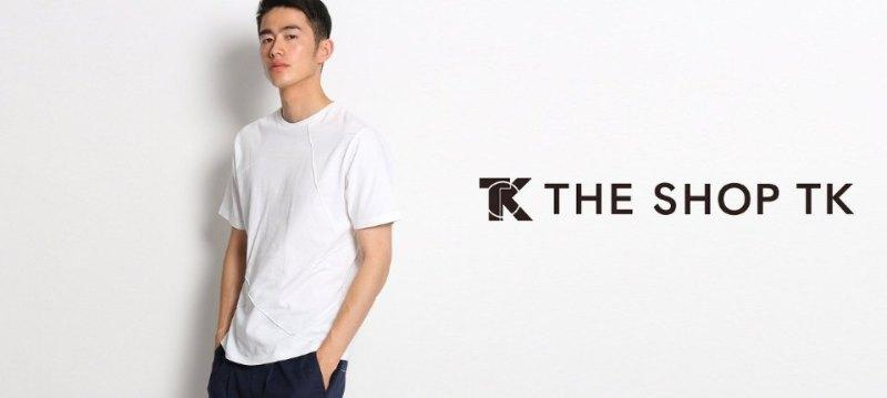 THE SHOP TK for men