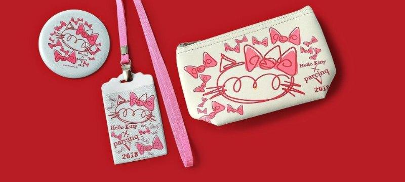 Artist's Play With Hello Kitty