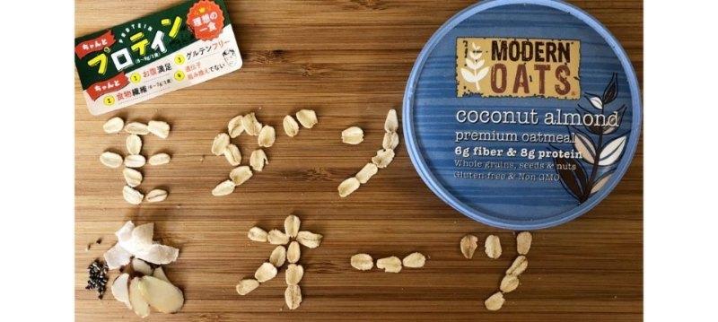 Gluten Free Modern Oats