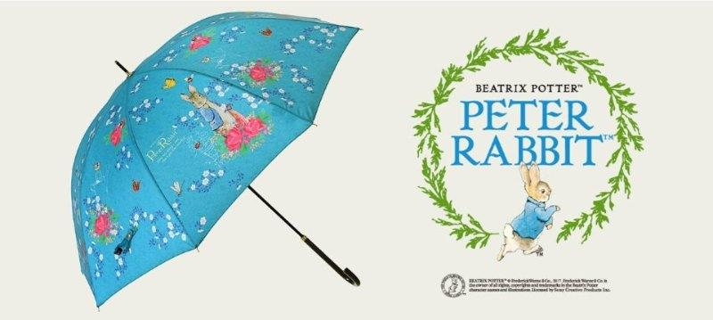peterrabbit rain goods