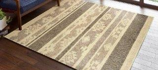 JAPANESE RUG COLLECTION