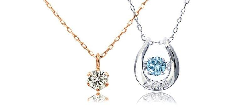 Jewelers:Happy Diamonds