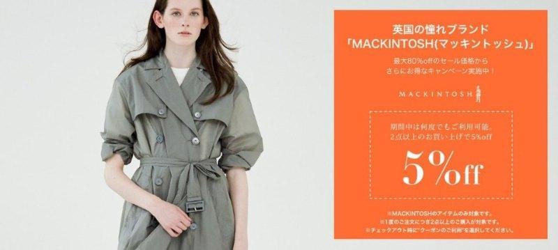 MACKINTOSH for Women