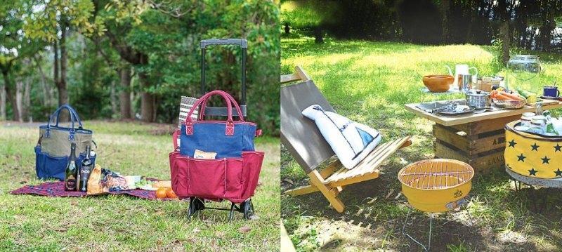 Leisure Outdoor By EN FANCE