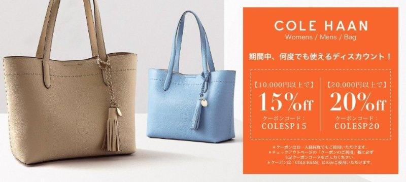 COLE HAAN Bag