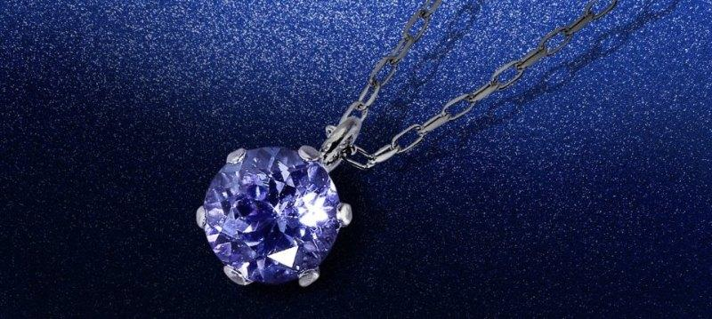 Jewelers:Tanzanite