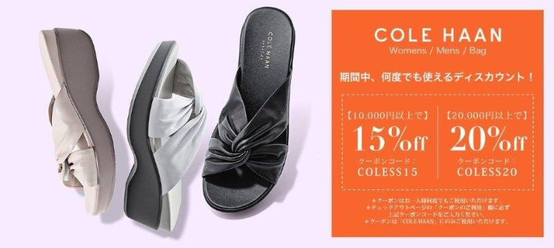 COLE HAAN Womens