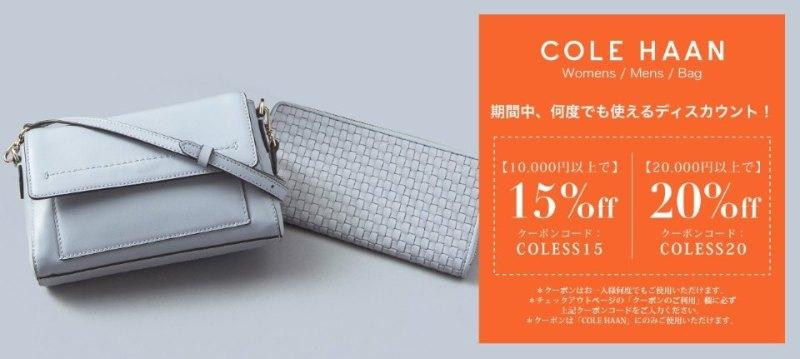 COLE HAAN Bag