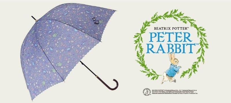 peterrabbit rain goods