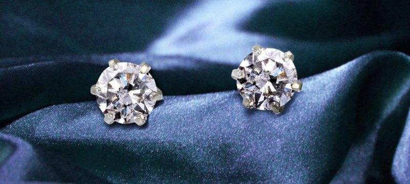 Jewelers:Happy Diamonds