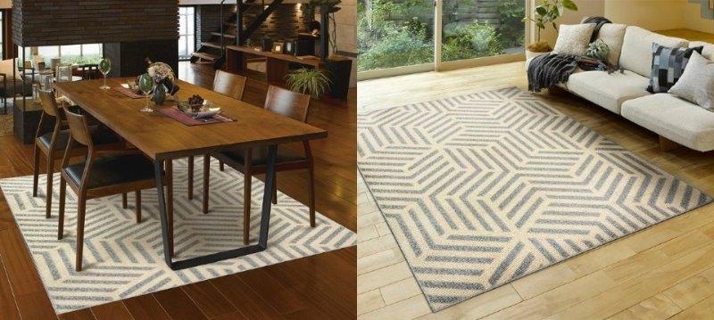 Nordic taste rug Collection