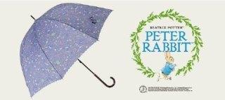 PETER RABIIT™ RAIN GOODS