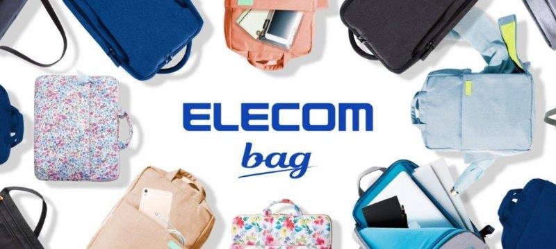 ELECOM BAG