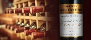 BORDEAUX BOUTIQUE WINE