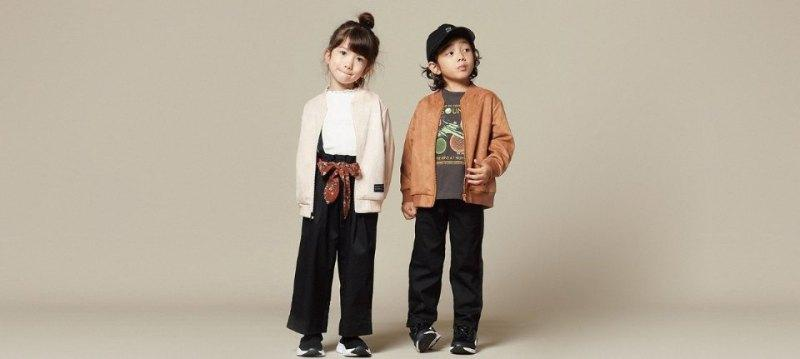 THE SHOP TK for kids