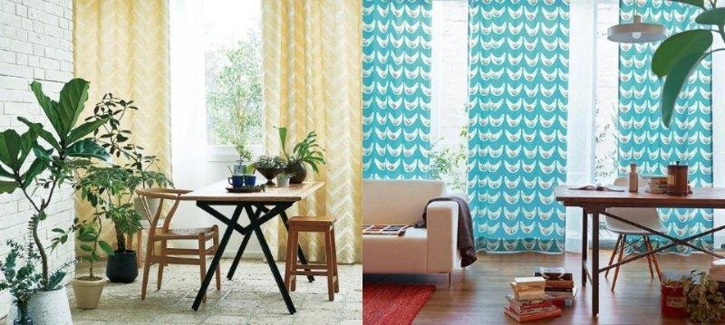 ASWAN Curtain collection