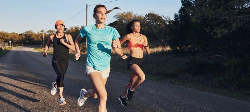 Under Armour: Women's Running and other sports
