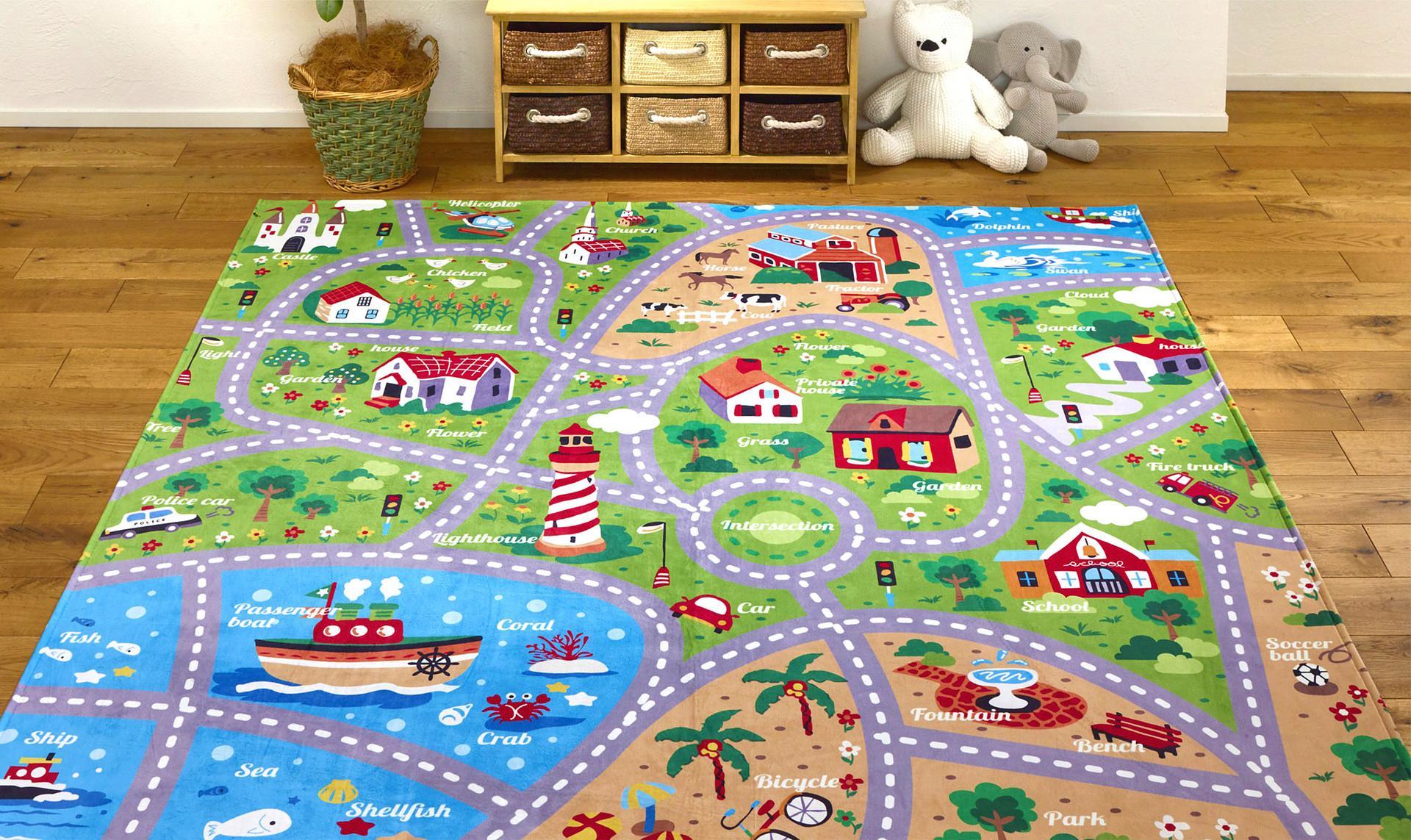 Kids rug by HAGIHARA