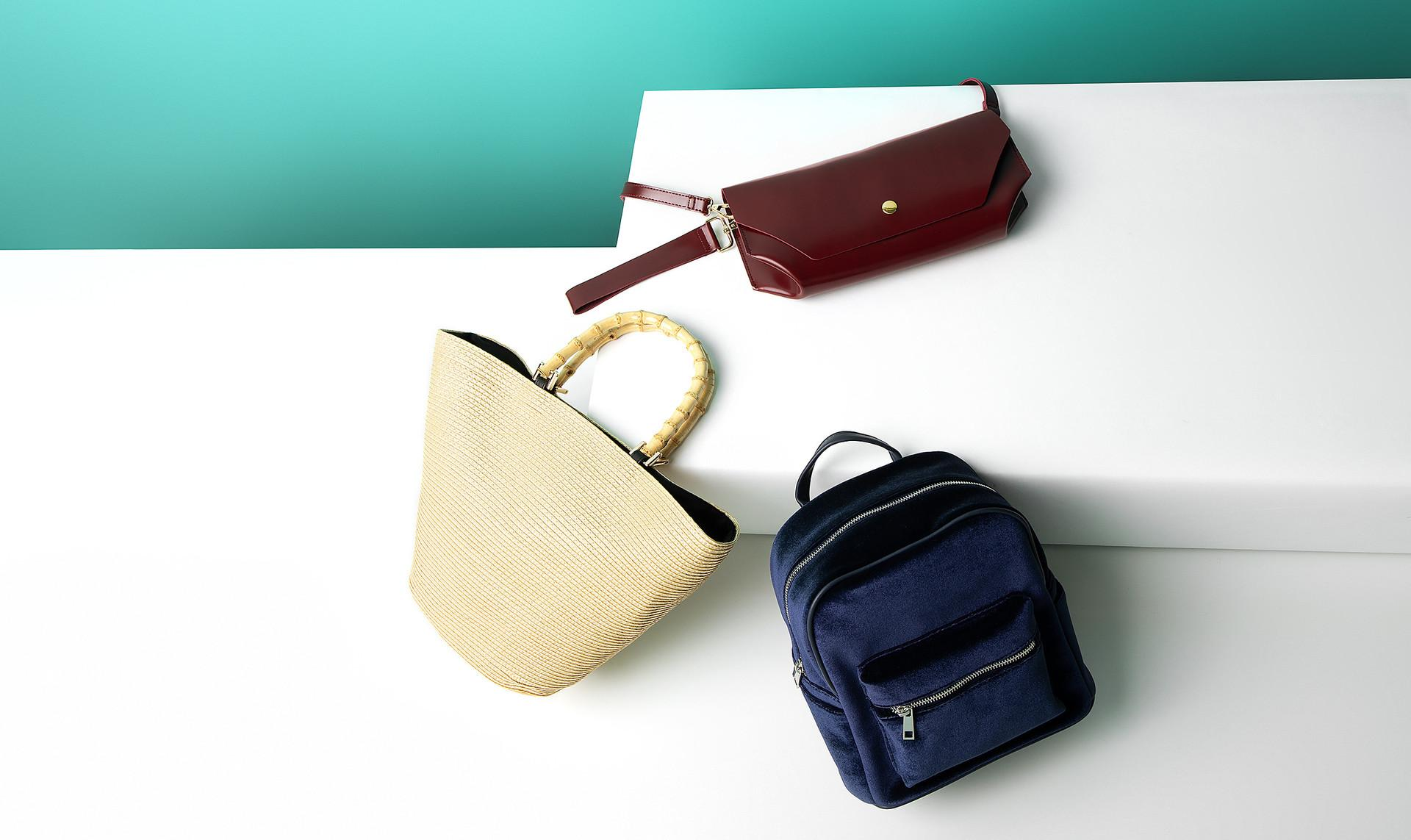Women's Casual Bag Collection