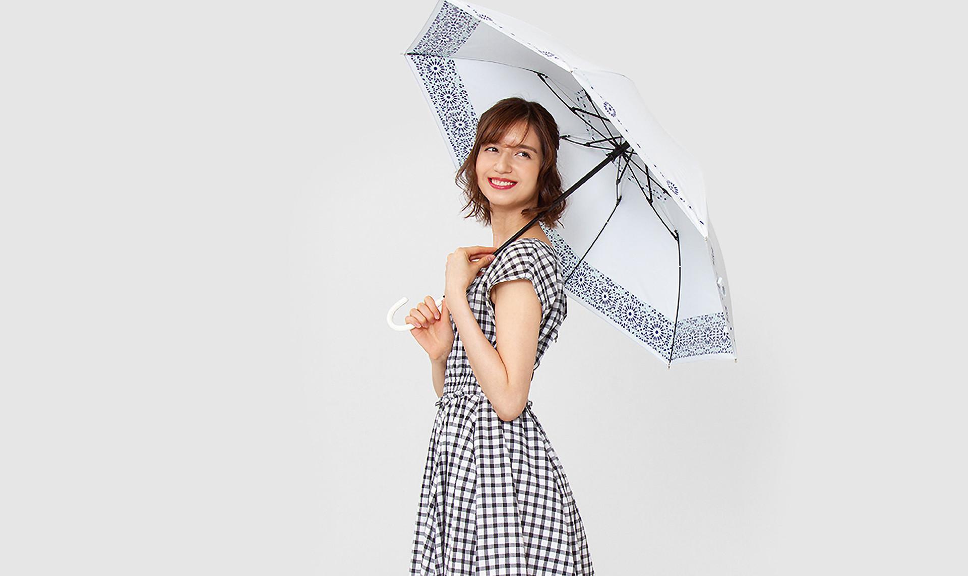 mabu -UV parasol-
