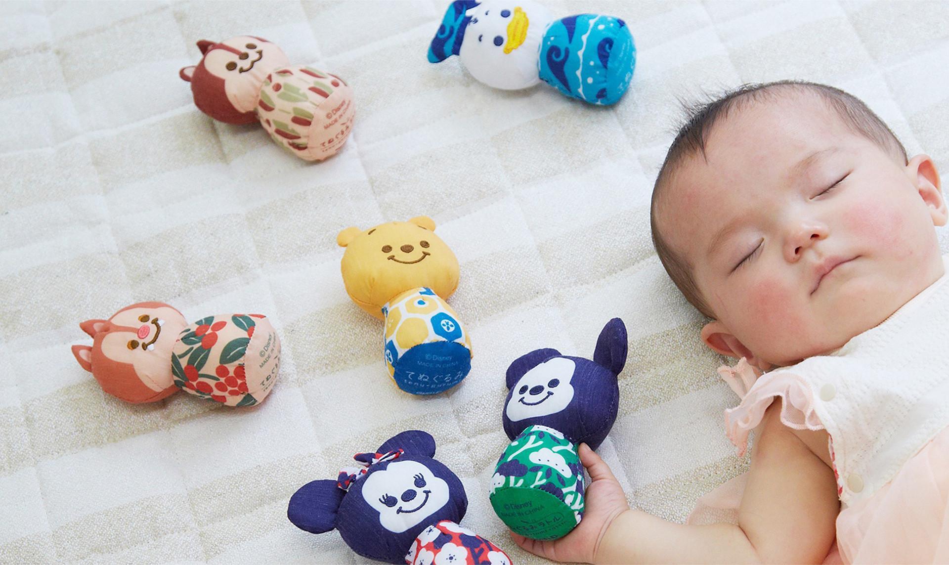 eyeup 知育玩具